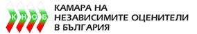 Камара на независимите оценители в България
